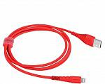 Кабель Momax TOUGH LINK Lightning Cable Red