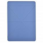 Чехол Comma Exquisite Flip Blue для iPad Pro 10.5