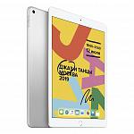 "Apple iPad 10,2"" Wi-Fi 128 ГБ, Silver"
