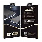 Защитное стекло MOCOLL Tempered Glass Storm 3D Full Cover для iPhone SE/8/7/6- White