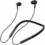 Xiaomi Mi Bluetooth Neckband Earphones - Черные