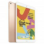 "Apple iPad 10,2"" Wi-Fi + Cellular 128 ГБ, Gold"